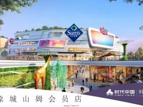 惠城区 惠阳大亚湾部份楼盘地税价格调整如下: