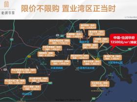 惠州今年买房,你完全找不到舒服入场的介入点