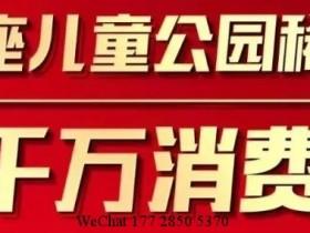 大亚湾西区恒大悦龙台商铺均价2.6-3.6万元/㎡