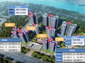 惠阳秋谷同成4栋104平户型图,完美至极!