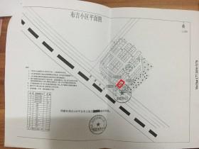 惠阳三和伯恩厂地皮出售,靓,证件齐全