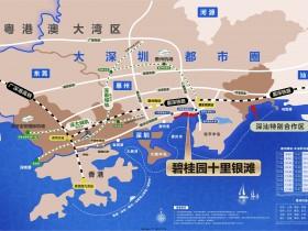碧桂园十里银滩维港半岛规划和价格怎么样?