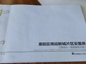 碧桂园南站新城指标面积为80平和100平