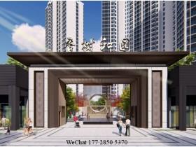 惠阳秋长中心区唯一带装修楼盘:香树和园