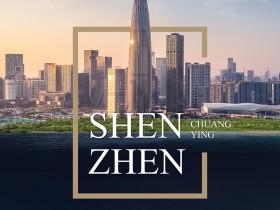 深圳买回迁房10问,为什么便宜比普通商品房价格低很多?