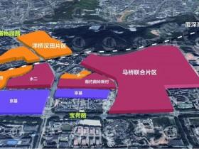 龙岗宝龙南约社区马桥片区旧改回迁房出售: