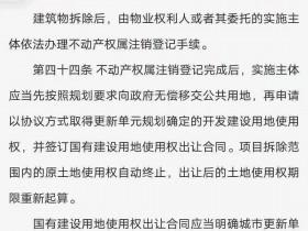 深圳回迁房只要有拆迁补偿安置协议,就是安全的!