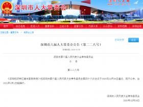 """《龙岗新闻》横岗:以""""城市更新+市政拆迁""""模式畅通""""民心路"""""""