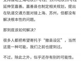 深圳地铁14号线惠阳段离开建还有多远?