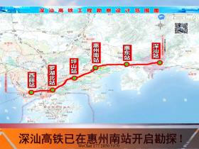 深汕高铁获批,惠阳大亚湾楼市机遇几何?