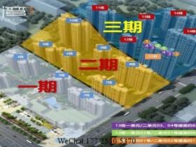 庞源御蓝湾三期12,13栋直接认购首付1.5成