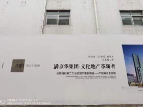 深圳最新拆迁房资源含:光明、西乡、坂田片区