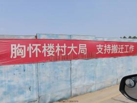 给投资深圳旧改拆迁房回迁房的客户的忠告: