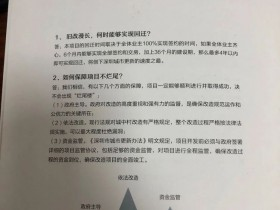 2021年深圳各区旧改拆迁房出售资源