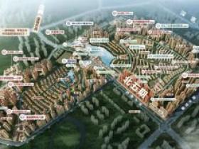 龙光城北五迎来第一波业主 关于收楼流程和契税缴纳指示
