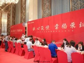 了解深圳回迁房,首先说说深圳回迁房五大优势: