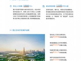 在惠州临深是买新房和买二手房哪一个比较好