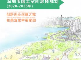 深圳实在条件够不着,那就要果断买惠州临深了