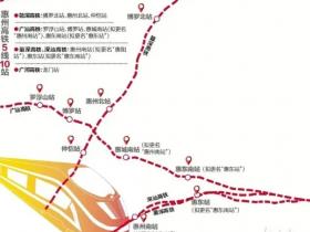 惠州拥有9个高铁站,各自区位图