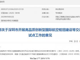 惠阳大亚湾的第一条地铁:深圳14号线惠州段要来了?