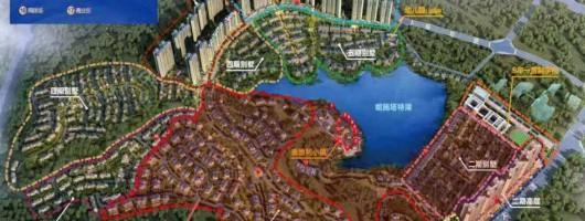惠州风景区五五矿哈施塔特售楼处电话,看房怎么去?