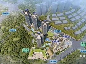 投资惠阳碧桂园南站新城的房子怎么样、备案价格多少