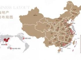 惠州惠城区有什么好楼盘介绍---中海阅江府