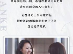 临深圳近的惠州品牌开发商太东万科四季花城、东部万科城楼盘地理位置离地铁站近吗?