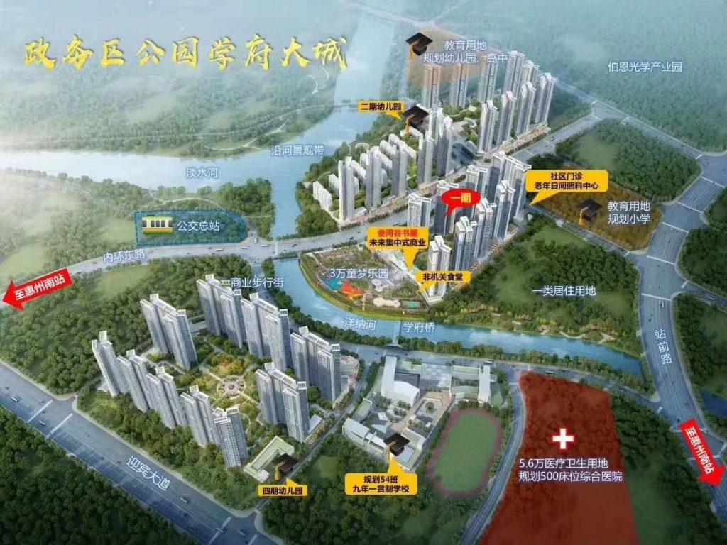 睢县天湖城平面图